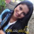 أنا ريمة من فلسطين 32 سنة مطلق(ة) و أبحث عن رجال ل الزواج