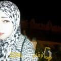 أنا إلينة من ليبيا 21 سنة عازب(ة) و أبحث عن رجال ل الحب