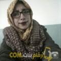 أنا سوسن من اليمن 22 سنة عازب(ة) و أبحث عن رجال ل الزواج