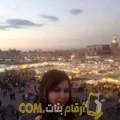 أنا هيفة من اليمن 29 سنة عازب(ة) و أبحث عن رجال ل التعارف