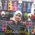 أنا راشة من الأردن 28 سنة عازب(ة) و أبحث عن رجال ل الزواج