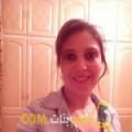 أنا مريم من عمان 33 سنة مطلق(ة) و أبحث عن رجال ل الحب