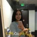 أنا حلوة من تونس 29 سنة عازب(ة) و أبحث عن رجال ل التعارف
