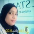 أنا رشيدة من السعودية 31 سنة مطلق(ة) و أبحث عن رجال ل الدردشة