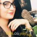 أنا صباح من مصر 26 سنة عازب(ة) و أبحث عن رجال ل الزواج