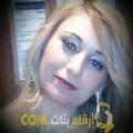 أنا فريدة من تونس 37 سنة مطلق(ة) و أبحث عن رجال ل الزواج