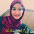 أنا راشة من البحرين 21 سنة عازب(ة) و أبحث عن رجال ل الزواج