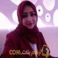 أنا سميرة من المغرب 24 سنة عازب(ة) و أبحث عن رجال ل الصداقة