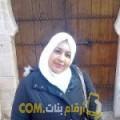 أنا أميرة من البحرين 36 سنة مطلق(ة) و أبحث عن رجال ل التعارف