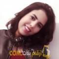 أنا أميرة من عمان 23 سنة عازب(ة) و أبحث عن رجال ل المتعة