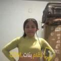 أنا ريمة من تونس 35 سنة مطلق(ة) و أبحث عن رجال ل الزواج