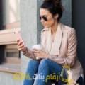أنا عفاف من عمان 24 سنة عازب(ة) و أبحث عن رجال ل الصداقة