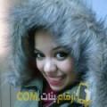 أنا سيمة من ليبيا 32 سنة مطلق(ة) و أبحث عن رجال ل التعارف
