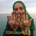 أنا وئام من اليمن 31 سنة مطلق(ة) و أبحث عن رجال ل الزواج