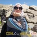 أنا بشرى من مصر 38 سنة مطلق(ة) و أبحث عن رجال ل المتعة