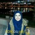 أنا جهاد من لبنان 27 سنة عازب(ة) و أبحث عن رجال ل الحب
