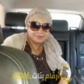 أنا سلمى من الجزائر 38 سنة مطلق(ة) و أبحث عن رجال ل التعارف