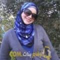 أنا ابتهال من تونس 27 سنة عازب(ة) و أبحث عن رجال ل المتعة