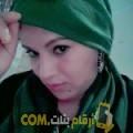 أنا أحلام من لبنان 41 سنة مطلق(ة) و أبحث عن رجال ل الدردشة