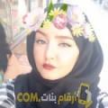 أنا حفيضة من فلسطين 24 سنة عازب(ة) و أبحث عن رجال ل الزواج