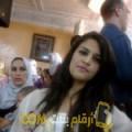 أنا نورس من الكويت 25 سنة عازب(ة) و أبحث عن رجال ل الزواج