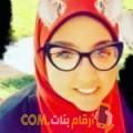 أنا نادية من الإمارات 22 سنة عازب(ة) و أبحث عن رجال ل الحب