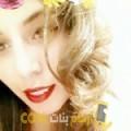 أنا دلال من تونس 24 سنة عازب(ة) و أبحث عن رجال ل الحب