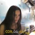 أنا ربيعة من الجزائر 38 سنة مطلق(ة) و أبحث عن رجال ل الصداقة