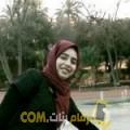 أنا صوفية من الإمارات 32 سنة مطلق(ة) و أبحث عن رجال ل الصداقة