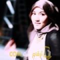 أنا سلطانة من فلسطين 27 سنة عازب(ة) و أبحث عن رجال ل الزواج