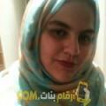 أنا بتول من تونس 22 سنة عازب(ة) و أبحث عن رجال ل الحب