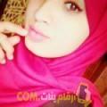 أنا مجيدة من السعودية 21 سنة عازب(ة) و أبحث عن رجال ل الحب