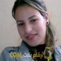 أنا نسيمة من اليمن 27 سنة عازب(ة) و أبحث عن رجال ل الدردشة