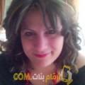 أنا رجاء من ليبيا 37 سنة مطلق(ة) و أبحث عن رجال ل الحب