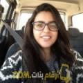أنا هديل من عمان 26 سنة عازب(ة) و أبحث عن رجال ل المتعة
