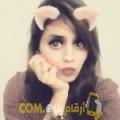 أنا أريج من البحرين 22 سنة عازب(ة) و أبحث عن رجال ل الدردشة