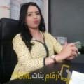 أنا غزلان من تونس 26 سنة عازب(ة) و أبحث عن رجال ل الحب