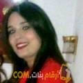 أنا وداد من عمان 32 سنة عازب(ة) و أبحث عن رجال ل الصداقة