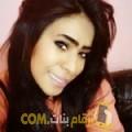 أنا حنين من البحرين 26 سنة عازب(ة) و أبحث عن رجال ل المتعة