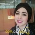 أنا وفاء من فلسطين 24 سنة عازب(ة) و أبحث عن رجال ل التعارف
