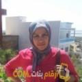 أنا راشة من مصر 34 سنة مطلق(ة) و أبحث عن رجال ل التعارف