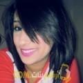 أنا شيماء من الجزائر 30 سنة عازب(ة) و أبحث عن رجال ل المتعة