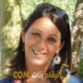 أنا ريم من الإمارات 33 سنة مطلق(ة) و أبحث عن رجال ل الزواج