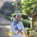 أنا بهيجة من تونس 33 سنة مطلق(ة) و أبحث عن رجال ل الصداقة