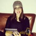 أنا شاهيناز من مصر 23 سنة عازب(ة) و أبحث عن رجال ل المتعة
