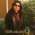 أنا إيناس من قطر 31 سنة عازب(ة) و أبحث عن رجال ل الدردشة