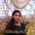 أنا إيناس من الكويت 25 سنة عازب(ة) و أبحث عن رجال ل المتعة