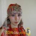 أنا دانة من قطر 26 سنة عازب(ة) و أبحث عن رجال ل الزواج