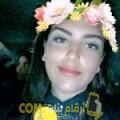 أنا نجوى من عمان 23 سنة عازب(ة) و أبحث عن رجال ل الدردشة