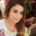 أنا راندة من الكويت 31 سنة مطلق(ة) و أبحث عن رجال ل الصداقة